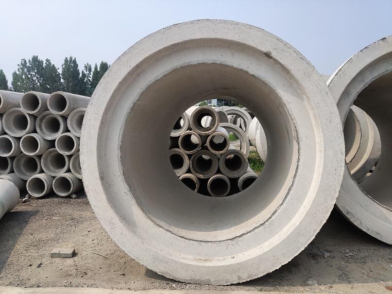 企口水泥管
